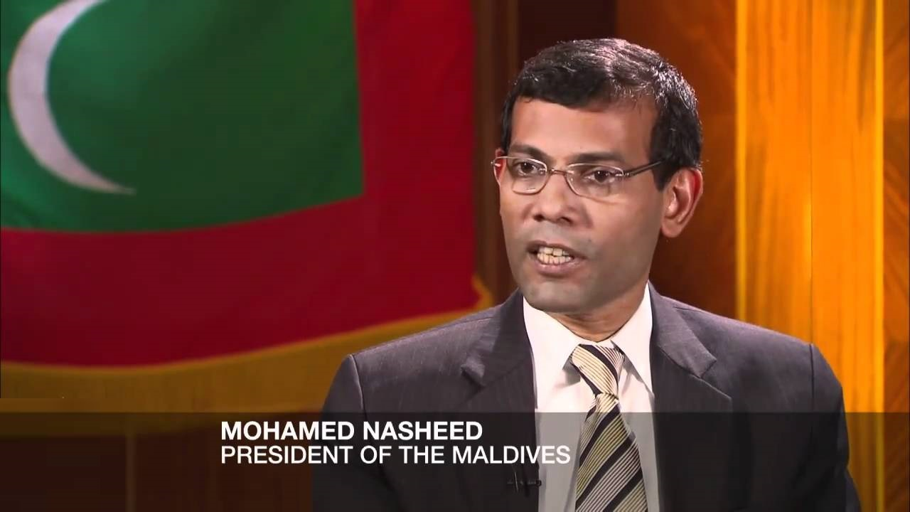 Председатель парламента Мальдив и бывший президент страны Мохамед Нашид