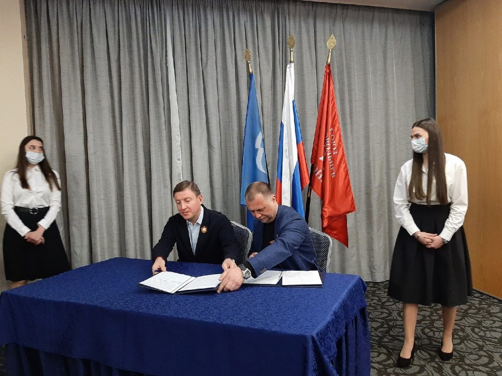 «Союз добровольцев Донбасса» и «Единая Россия» подписали соглашение о сотрудничестве