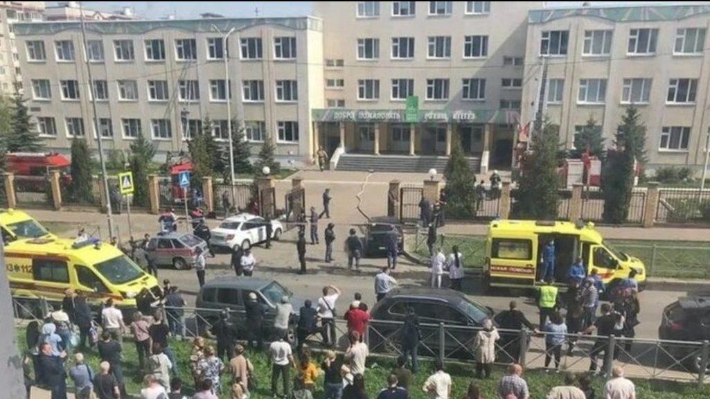 нападение на гимназию в Казани