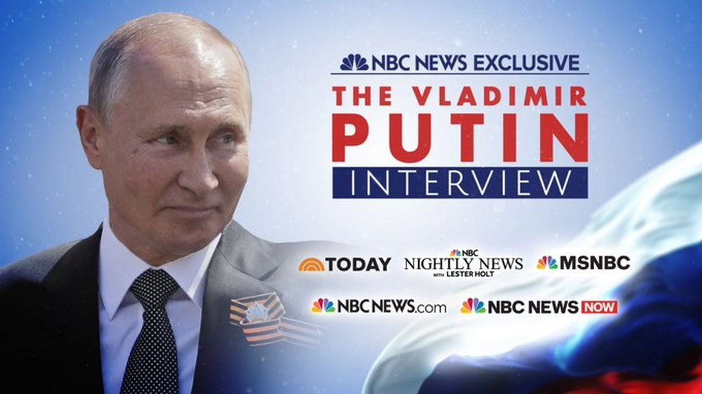 Владимир Путин дал интервью американскому телевидению