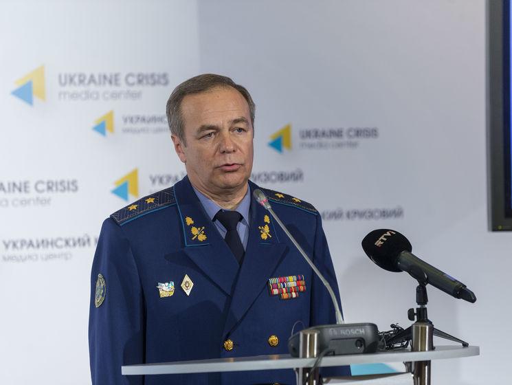 Украинский генерал помечтал о ракетах, достающих до Урала