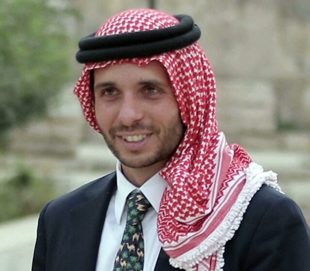 иорданский принц Хамза