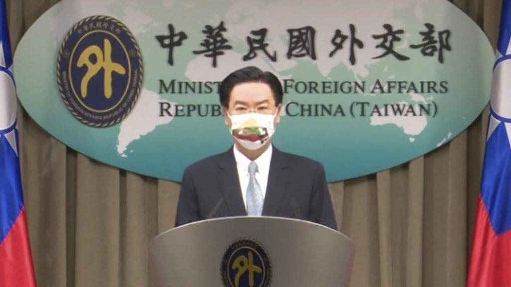 Джожеф Ву, МИД Тайваня