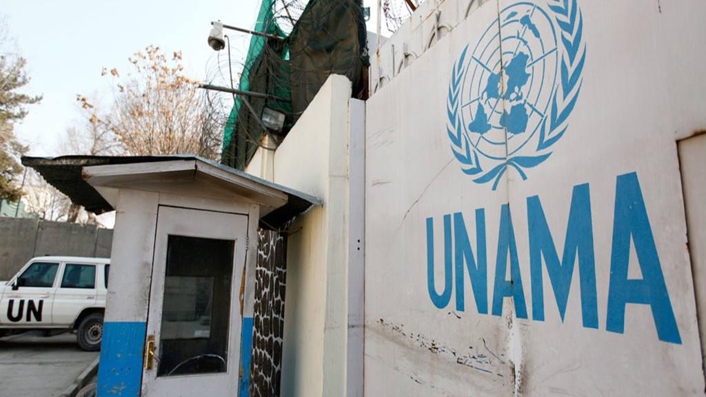 Миссия ООН в Афганистане