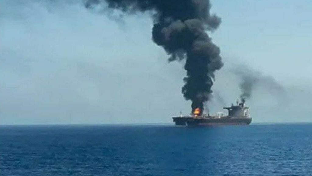 атакованный танкер Mercer Street