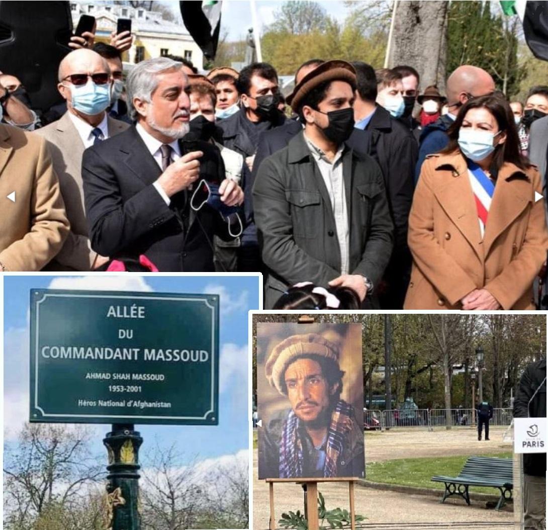 В Париже открыли улицу имени главаря моджахедов