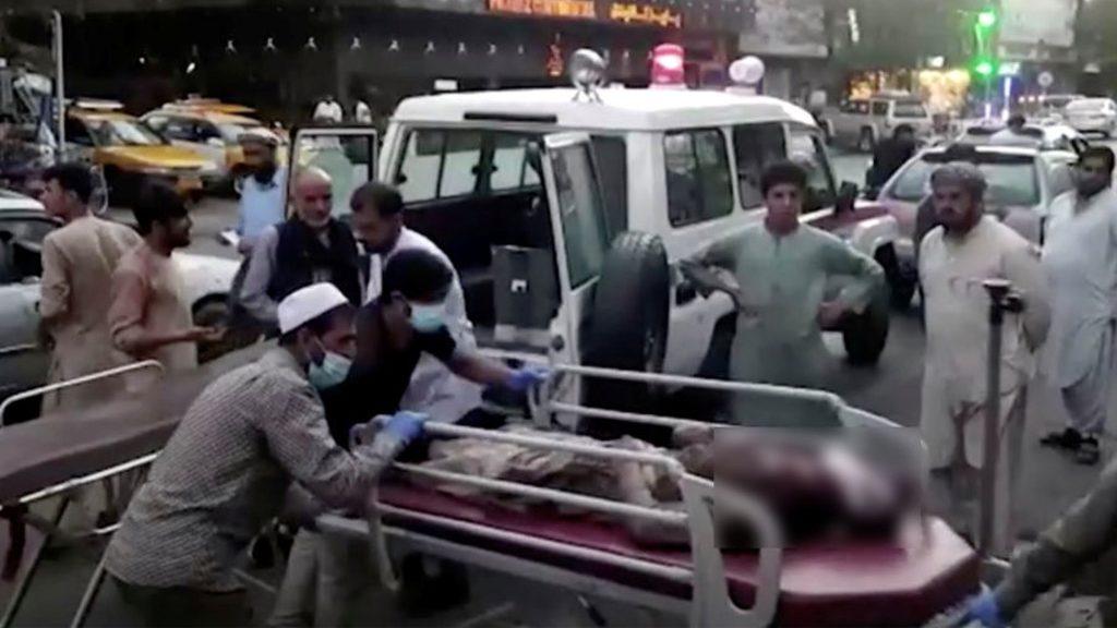 теракты в Кабуле