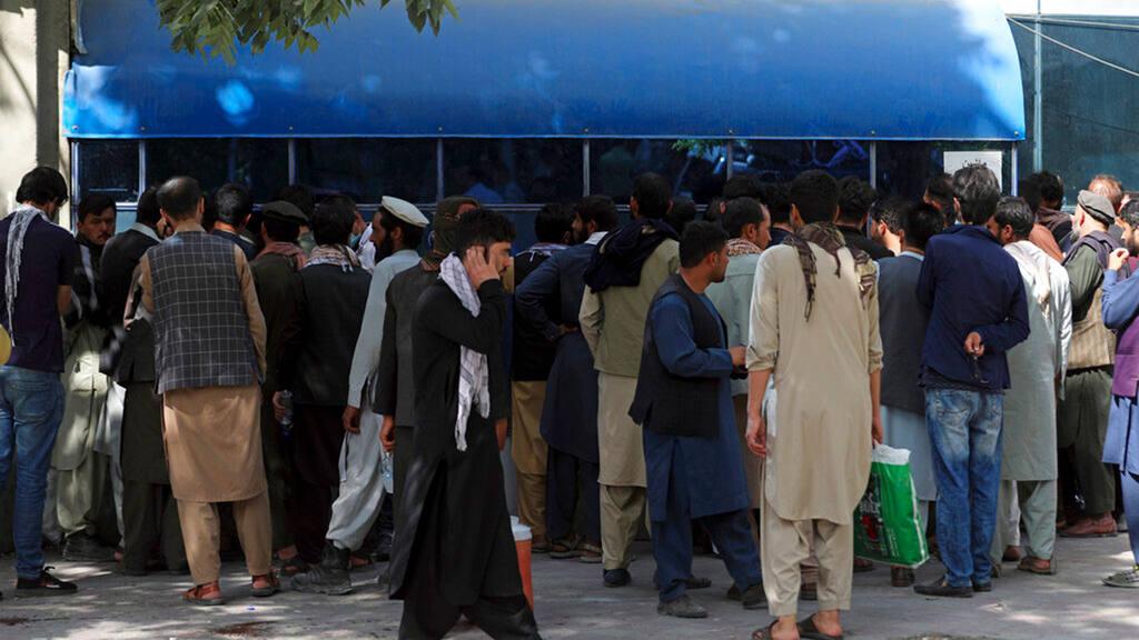 в Кабуле заработали банки