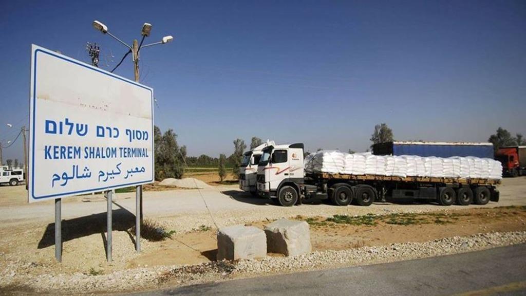 КПП Керем Шалом на границе с Газой