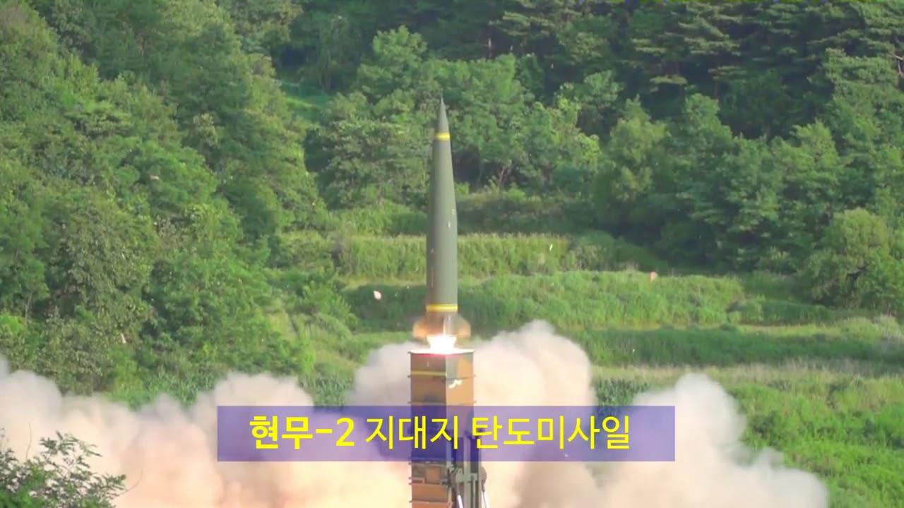 пуск ракеты Hyunmoo-2B