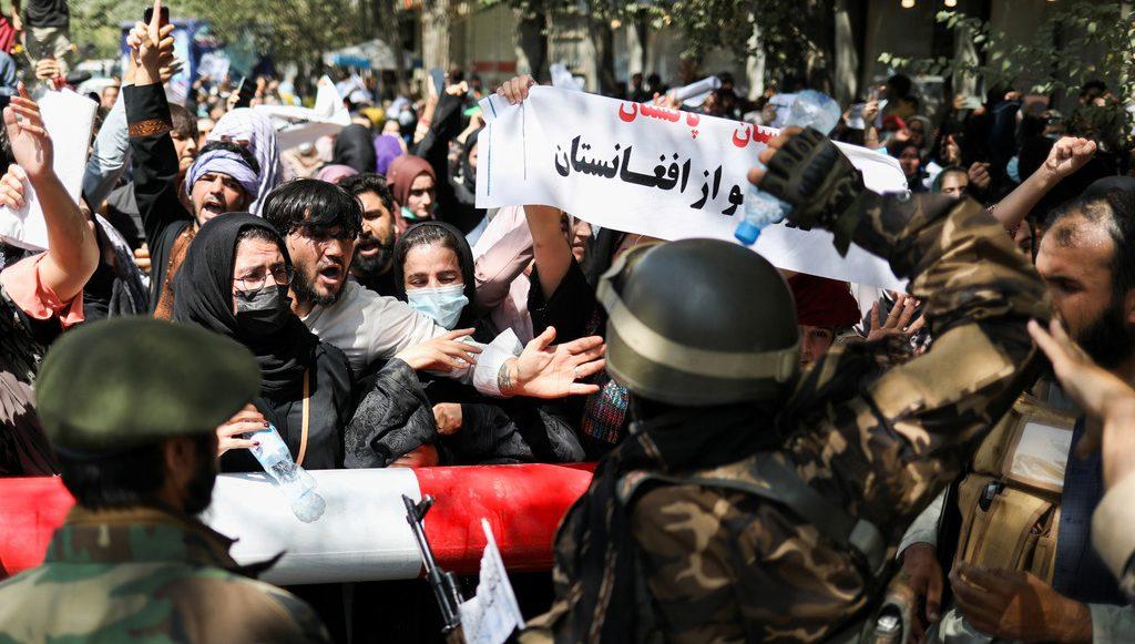 протесты в Кабуле