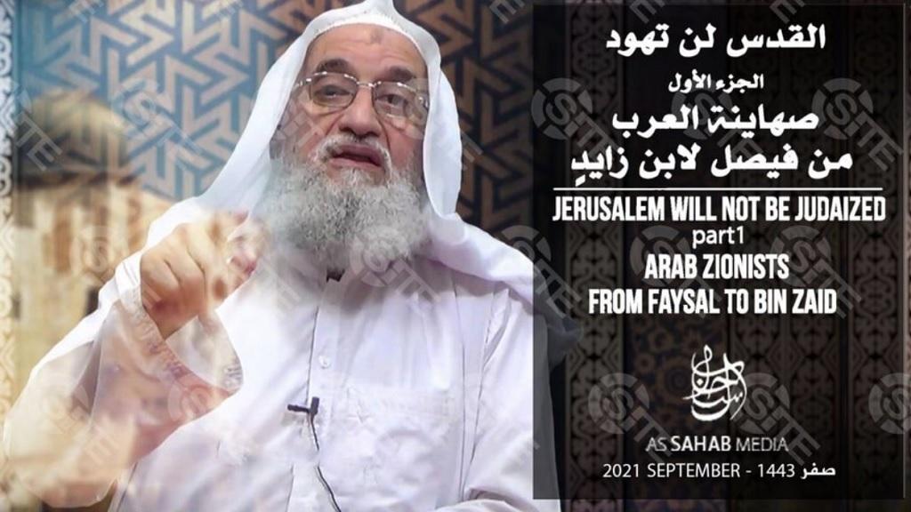 видео с предположительно убитым главарем аль-каиды,запрещенной в рф
