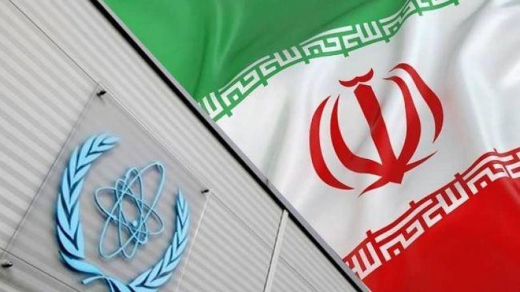 Иран и МАГАТЭ