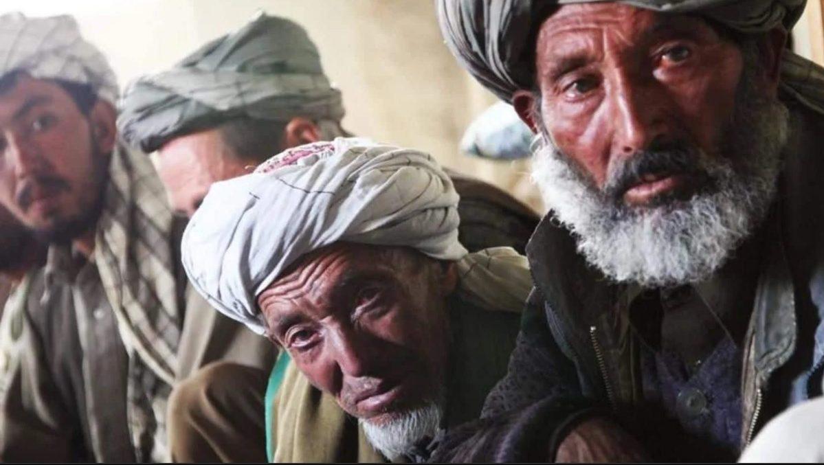 хазарейцы в Афганистане