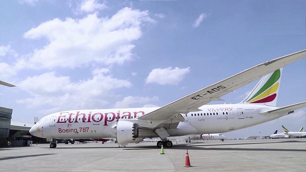 эфиопские авиалинии